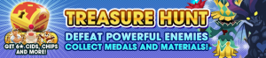 Event - Treasure Hunt banner KHUX.png