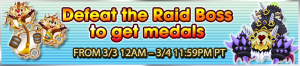 Event - Defeat the Raid Boss to get medals 20 banner KHUX.png