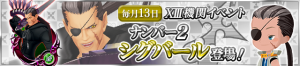 Event - XIII Event - Number 2 JP banner KHUX.png
