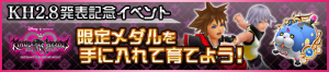 Event - Celebrate KH 2.8 Announcement! JP banner KHUX.png