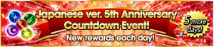 Event - Japanese ver. 5th Anniversary Countdown Event! banner KHUX.png