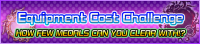 Event - Equipment Cost Challenge banner KHUX.png