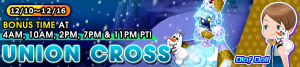 Union Cross - Olaf Doll banner KHUX.png