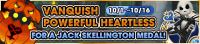 Event - Vanquish Powerful Heartless for a Jack Skellington Medal! banner KHUX.png