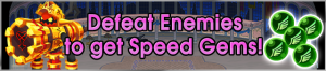 Event - Defeat Enemies to get Speed Gems! banner KHUX.png