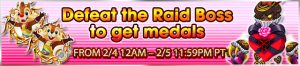 Event - Defeat the Raid Boss to get medals 7 banner KHUX.png