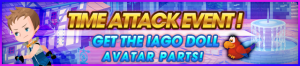 Event - Time Attack Event 3 banner KHUX.png