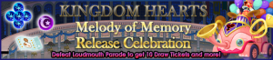 Event - Kingdom Hearts Melody of Memory Release Celebration banner KHUX.png