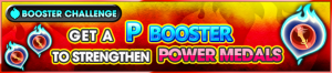 Event - Booster Challenge P banner KHUX.png