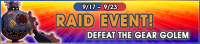 Event - Raid Event! - Defeat the Gear Golem banner KHUX.png