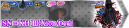 Shop - SN - KH III Xion Deal banner KHUX.png
