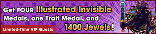 Special - VIP Illustrated Invisible Challenge banner KHUX.png