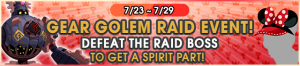Event - Monthly Raid Event! 18 banner KHUX.png