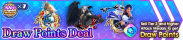 Shop - Draw Points Deal 2 banner KHUX.png