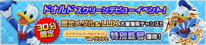 Event - Donald Duck Event! - Earn Exclusive Medals and Titles! JP banner KHUX.png