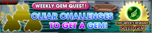 Event - Weekly Gem Quest 9 banner KHUX.png