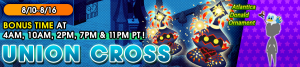 Union Cross - Atlantica Donald Ornament 2 banner KHUX.png