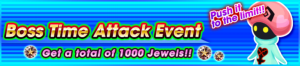 Event - Boss Time Attack Event 2 banner KHUX.png