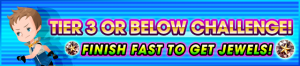 Event - Tier 3 or Below Challenge! banner KHUX.png