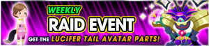 Event - Weekly Raid Event 2 banner KHUX.png