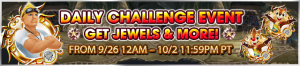Event - Daily Challenge 3 banner KHUX.png