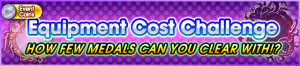Event - Equipment Cost Challenge 2 banner KHUX.png