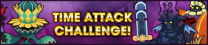 Event - Time Attack Challenge! banner KHUX.png