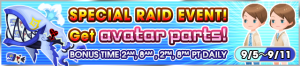 Event - Special Raid Event! Get Avatar Parts! banner KHUX.png