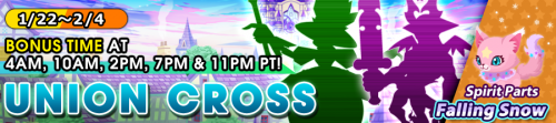Union Cross - Falling Snow Spirit Parts banner KHUX.png