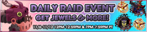 Event - Daily Raid Event 4 banner KHUX.png