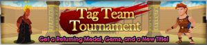 Event - Tag Team Tournament! 2 banner KHUX.png