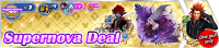 Shop - Supernova Deal 3 banner KHUX.png