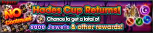 Event - Hades Cup 3 banner KHUX.png