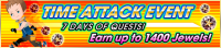 Event - Time Attack Event banner KHUX.png