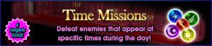 Event - Time Missions banner KHUX.png