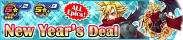 Shop - New Year's Deal 4 banner KHUX.png