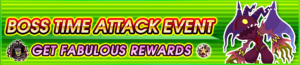 Event - Boss Time Attack Event! 6 banner KHUX.png