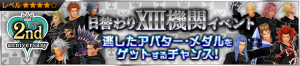 Event - Daily XIII Event JP banner KHUX.png