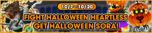 Event - Fight Halloween Heartless - Get Halloween Sora! banner KHUX.png