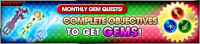 Event - Monthly Gem Quests! banner KHUX.png