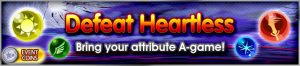 Event - Defeat Heartless banner KHUX.png