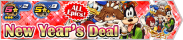 Shop - New Year's Deal 5 banner KHUX.png