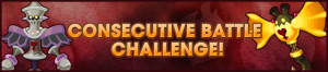 Event - Consecutive Battle Challenge 5 banner KHUX.png
