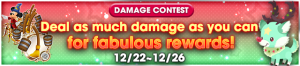 Event - Damage Contest 3 banner KHUX.png