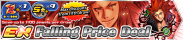 Shop - EX Falling Price Deal 2 banner KHUX.png