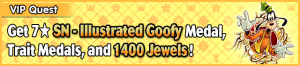 Special - VIP SN - Illustrated Goofy Challenge banner KHUX.png
