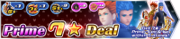 Shop - Prime 7★ Deal 4 banner KHUX.png