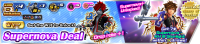 Shop - VIP Supernova Deal banner KHUX.png