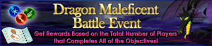 Event - Dragon Maleficent Battle Event banner KHUX.png