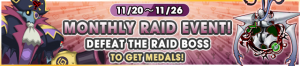 Event - Monthly Raid Event! 10 banner KHUX.png